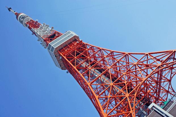 Torre-de-Tokyo