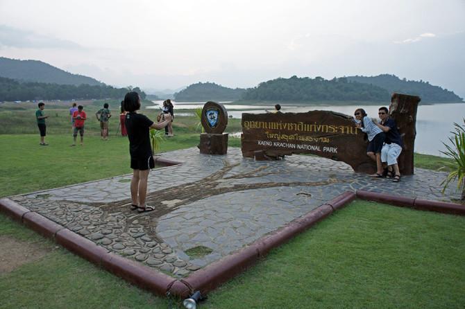 Parque-Nacional-de-Kaeng-Krachan