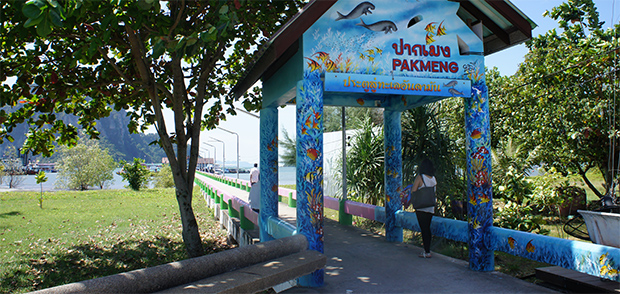Embarcadero-de-Pak-Meng